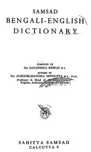 Samsad bengali to english dictionary pdf download
